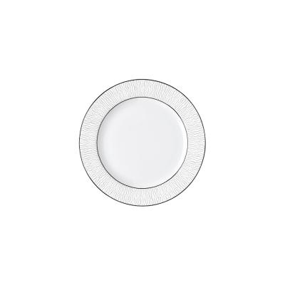 Dune Salad Plate
