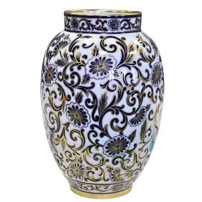 Florisse Bleu Vase