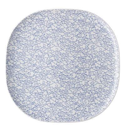 Moon Cipango Blue Platter